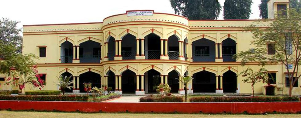 St  Andrews College, Gorakhpur